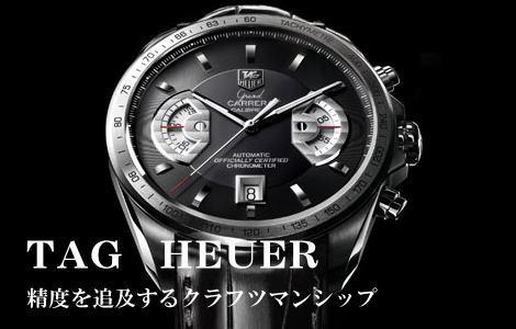 online store 8e41d f5d64 タグホイヤーのオーバーホールについて | 時計修理専門店シエン