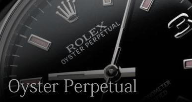ROLEX(ロレックス)オイスターパーペチュアル